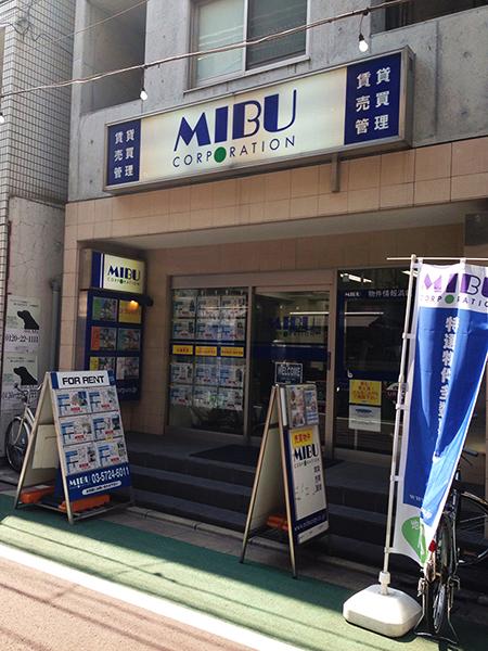 向かいのビルの1Fには不動産のMIBU様.jpg